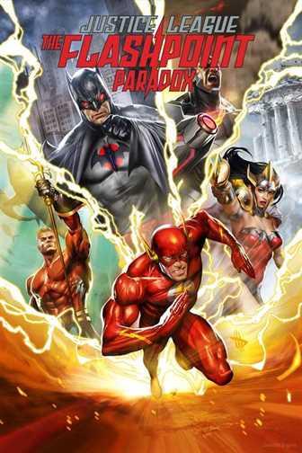 სამართლიანობის ლიგა: კონფლიქტის წყაროს პარადოქსი  / Justice League: The Flashpoint Paradox  (ქართულად)