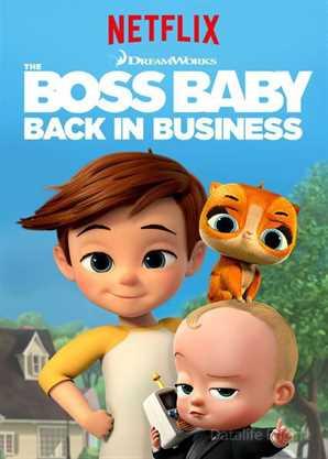 ბოსი ბავშვი: კვლავ სამსახურში (ქართულად) / The Boss Baby: Back in Business / bosi bavshvi: kvlav samsaxurshi (qartulad)