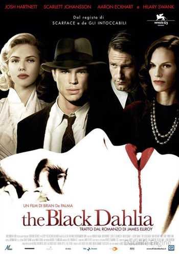 შავი ორქიდეა / The Black Dahlia (ქართულად)