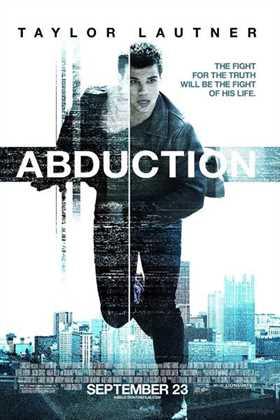 დევნა  / Abduction (ქართულად)