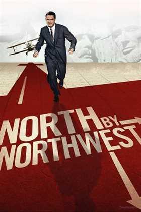 ჩრდილოეთისაკენ ჩრდილო–დასავლეთის გავლით / North by Northwest (ქართულად)