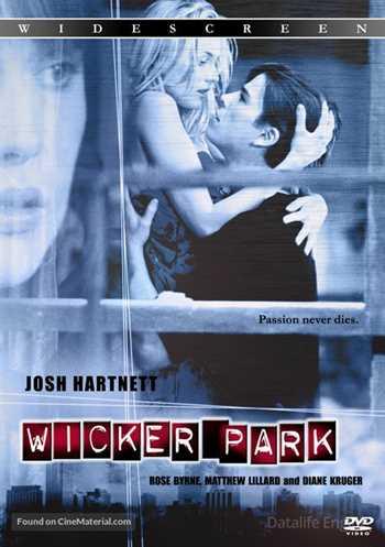 შეპყრობილი / Wicker Park   (ქართულად)