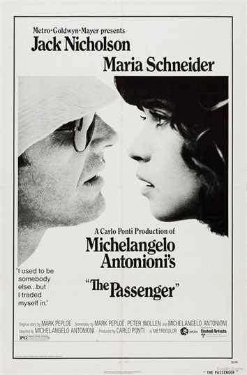 პროფესია: რეპორტიორი   / The Passenger (ქართულად)