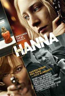 ჰანა: სრულყოფილი იარაღი / Hanna  (ქართულად)