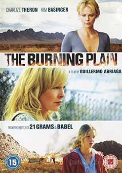 ალმოდებული ველი / The Burning Plain  (ქართულად)
