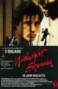 შუაღამის ექსპრესი / Midnight Express  (ქართულად)