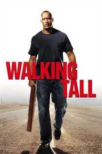 ფართო ნაბიჯით / Walking Tall (ქართულად)