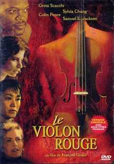წითელი ვიოლინო / Le violon rouge  (ქართულად)