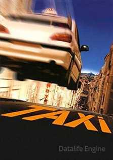 ტაქსი / Taxi  (ქართულად)