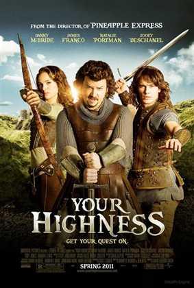 თქვენო აღმატებულებავ / Your Highness (ქართულად)