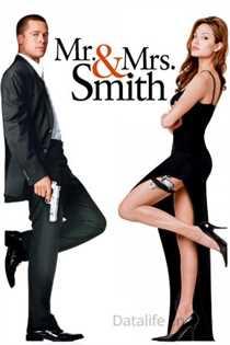 მისტერ და მისის სმიტები / Mr. and Mrs. Smith (ქართულად)