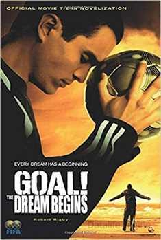 გოლი! / Goal! (ქართულად)