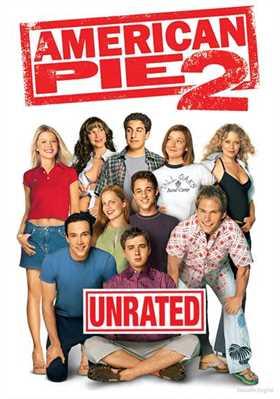 ამერიკული ნამცხვარი 2 / American Pie 2 (ქართულად)