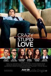 სულელი, უაზრო, სიყვარული / Crazy, Stupid, Love (ქართულად)