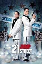 21 ჯამპ სტრიტი / 21 Jump Street (ქართულად)