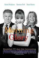 დილა მშვიდობისა / Morning Glory (ქართულად)