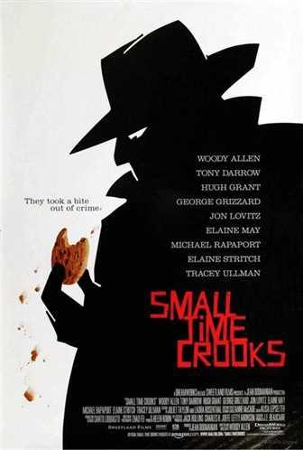 პატარა თაღლითები / Small Time Crooks (ქართულად)