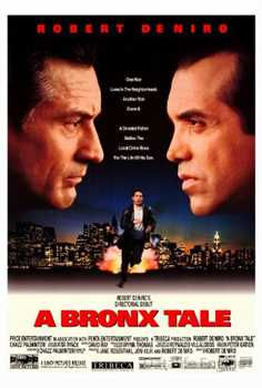 ბრონქსული ამბავი / A Bronx Tale  (ქართულად)