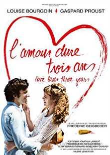 სიყვარული ცოცხლობს სამ წელს / Love Lasts Three Years (ქართულად)