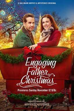 ნიშნობა სანტასთან (ქართულად)  / Engaging Father Christmas / nishnoba santastan (qartulad)