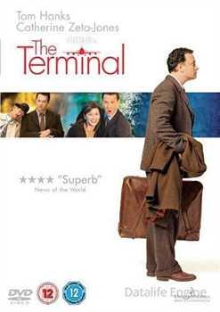 ტერმინალი / The Terminal  (ქართულად)