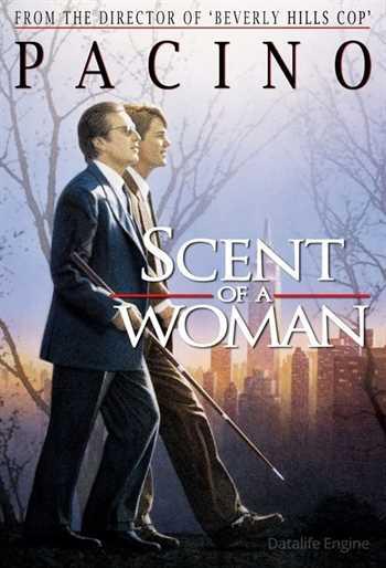ქალის სურნელი / Scent of a Woman   (ქართულად)
