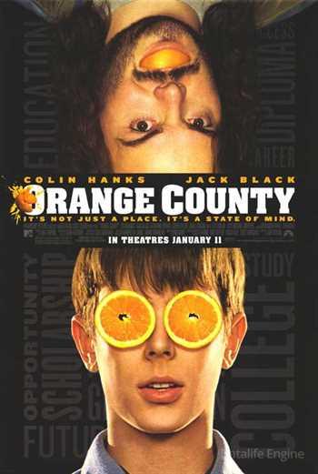 ფორთოხლისფერი საგრაფო / Orange County  (ქართულად)