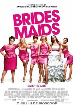 გოგონების წვეულება ვეგასში / Bridesmaids (ქართულად)