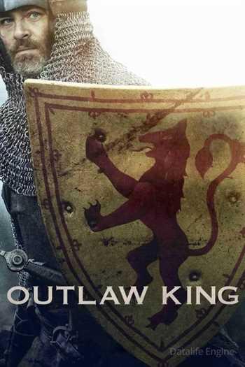 გარიყული მეფე / Outlaw King / gariyuli mefe (ქართულად)