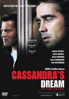 კასანდრას ოცნება / Cassandra's Dream (ქართულად)