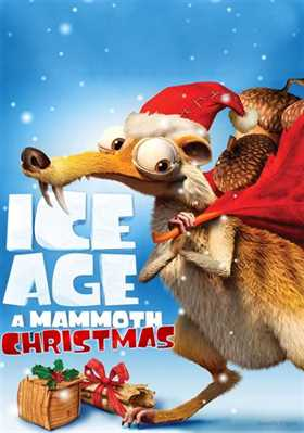 დიდი გამყინვარება: შობა (ქართულად) / Ice Age: A Mammoth Christmas / didi gamyinvareba: shoba (qartulad)
