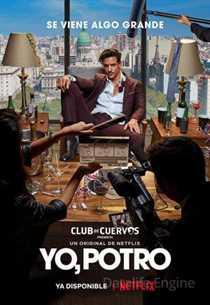 მე, პორტო (ქართულად) / Club de Cuervos Presents: I, Potro / Yo, Potro / me, porto (qartulad)