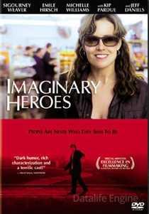 გამოგონილი გმირები / Imaginary Heroes (ქართულად)