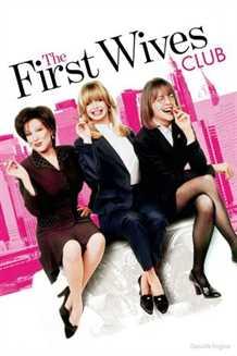 პირველი ცოლების კლუბი / The First Wives Club (ქართულად)