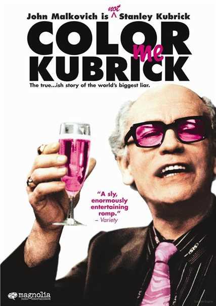 იყო სთენლი კუბრიკი / Colour Me Kubrick A True...ish Story (ქართულად)