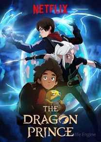 პრინცი დრაკონი (ქართულად) / The Dragon Prince / princi drakoni (qartulad)