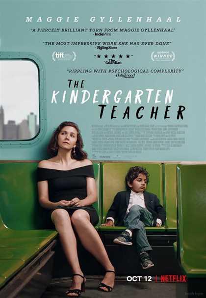 ბაღის მასწავლებელი (ქართულად) / The Kindergarten Teacher / bagis maswavlebeli (qartulad)