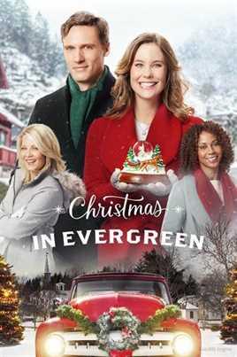შობა ევერგრინში: წერილები სანტას (ქართულად) / Christmas in Evergreen: Letters to Santa (qartulad)