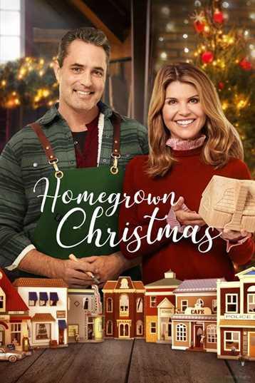 შინაურული შობა (ქართულად) / Homegrown Christmas / shinauruli shoba (qartulad)