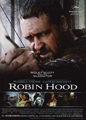 რობინ ჰუდი / Robin Hood (ქართულად)