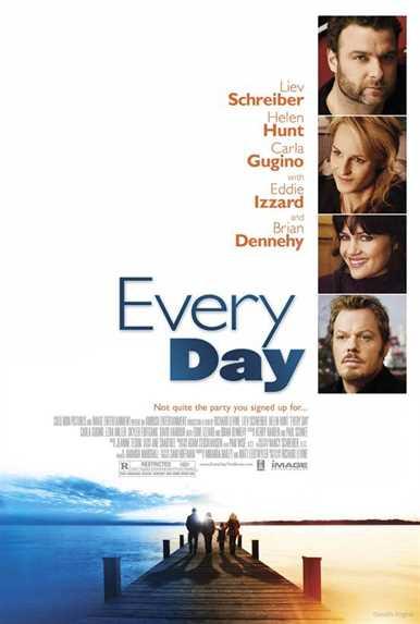 ყოველი დღე / Every Day  (ქართულად)