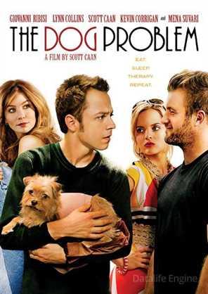 ძაღლური პრობლემა / The Dog Problem  (ქართულად)