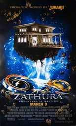 ზატურა / Zathura: A Space Adventure  (ქართულად)
