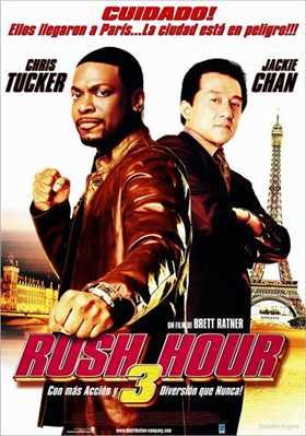პიკის საათი 3 /  Rush Hour 3 / pikis saati 3 (ქართულად)