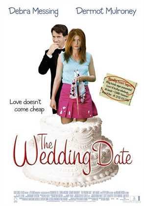 ქორწინების თარიღი / The Wedding Date  (ქართულად)