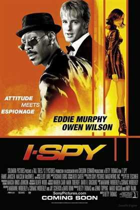 ყველას მოტყუება  / I Spy (ქართულად)