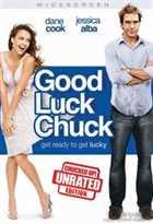 წარმატებები, ჩაკ / Good Luck Chuck  (ქართულად)