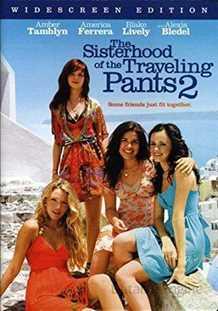 თილისმა ჯინსები 2  / The Sisterhood of the Traveling Pants 2  (ქართულად)