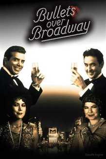 ტყვიები ბროდვეის თავზე / Bullets Over Broadway  (ქართულად)