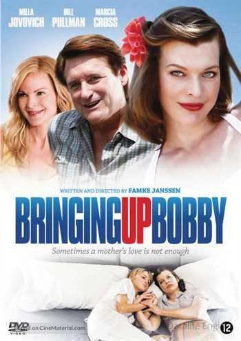 ბობის აღზრდა / Bringing Up Bobby  (ქართულად)